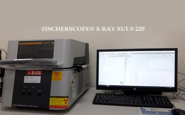 X-RAY电镀膜厚成分分析仪
