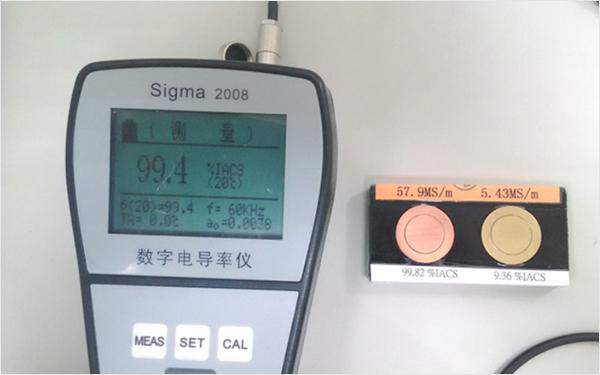 导电率检测仪